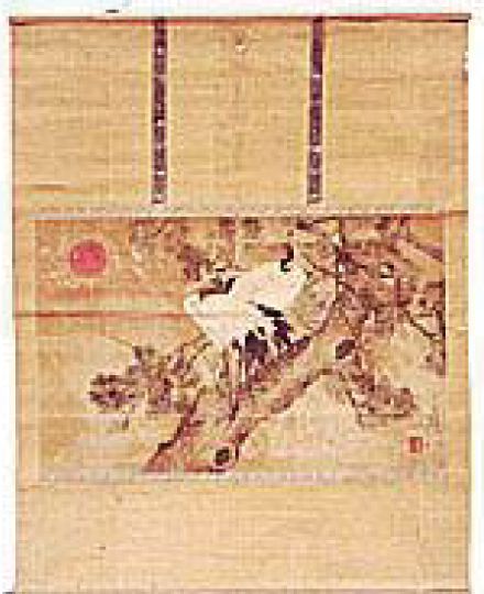 Hanging scroll piece by pupil of Maruyama Ōkyo, Maruyama Ōju and a local native Japanese-style painter, Washiya Chikuho